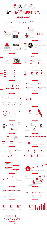 21款让你成功加薪升职的述职报告模板分享插图4