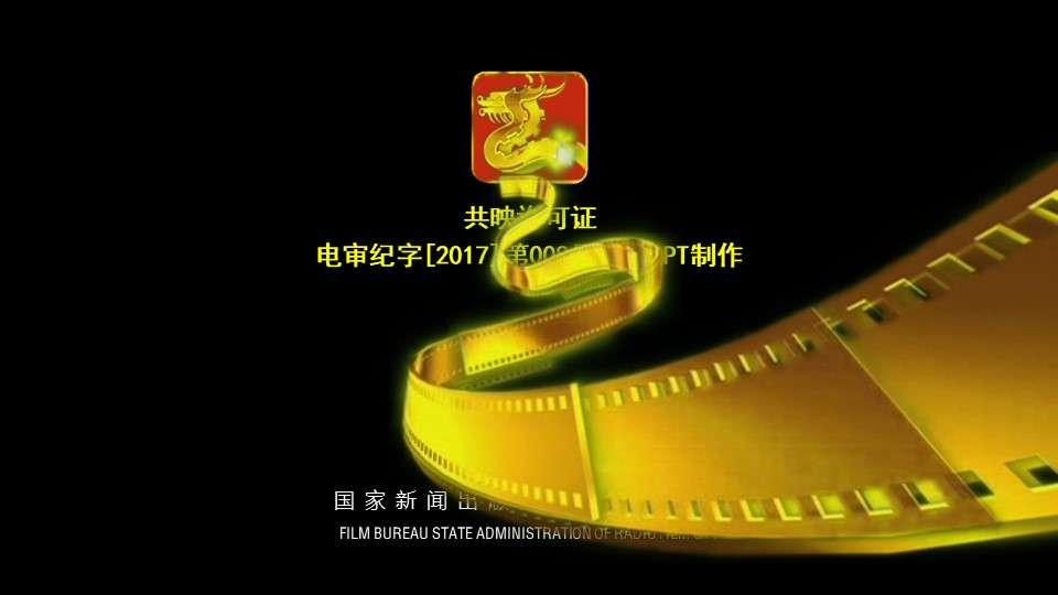 电影版致青春及毕业季纪念册ppt模板插图