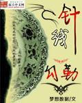 江苏快三开奖结果190828