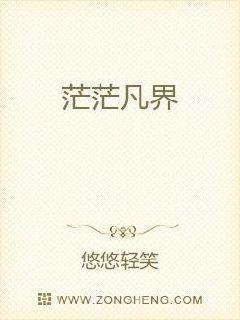 69小说-爱阅小说