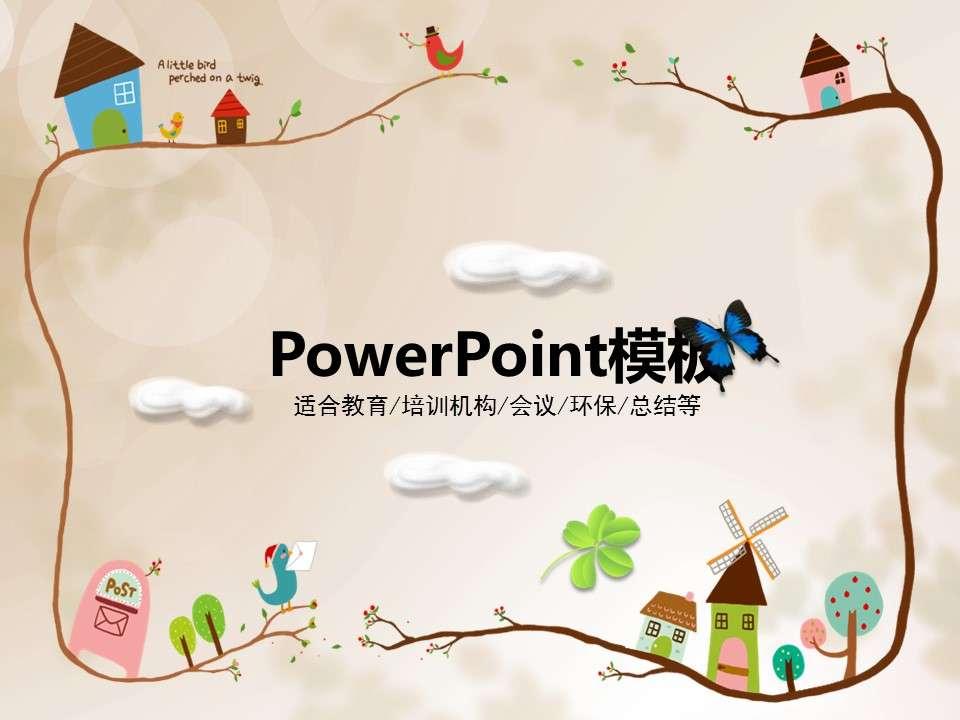 小清新卡通教育培训机构会议总结PPT模板插图