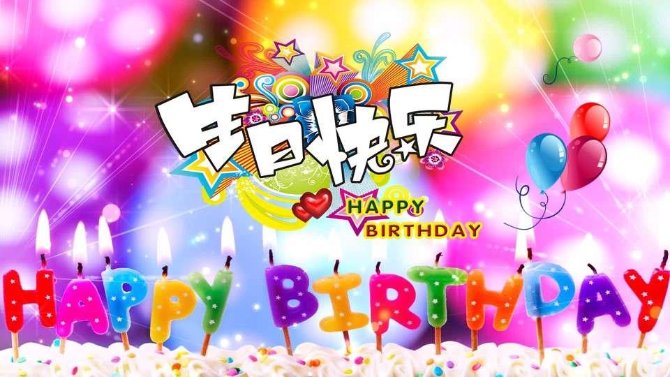 卡通儿童生日快乐成长档案相册PPT模板